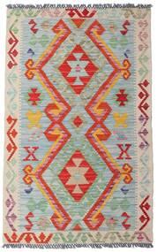 Kelim Afghan Old Style Matto 77X123 Itämainen Käsinkudottu Vaaleanharmaa/Vaaleanvihreä (Villa, Afganistan)