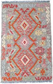 Kelim Afghan Old Style Matto 75X120 Itämainen Käsinkudottu Vaaleanharmaa (Villa, Afganistan)
