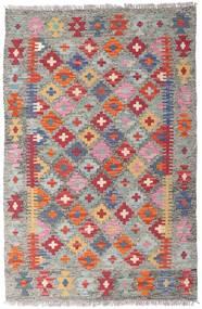 Kelim Afghan Old Style Matto 79X122 Itämainen Käsinkudottu Vaaleanharmaa/Tummanharmaa (Villa, Afganistan)