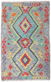 Kelim Afghan Old Style Matto 77X123 Itämainen Käsinkudottu Vaaleanharmaa/Tummanharmaa (Villa, Afganistan)