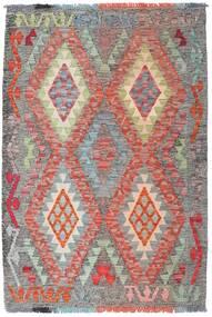 Kelim Afghan Old Style Matto 83X123 Itämainen Käsinkudottu Vaaleanharmaa/Ruoste (Villa, Afganistan)