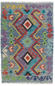 Kelim Afghan Old Style Matto 79X119 Itämainen Käsinkudottu Sininen/Tummanharmaa (Villa, Afganistan)