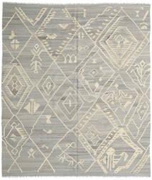Kelim Ariana Matto 254X292 Moderni Käsinkudottu Vaaleanharmaa/Tummanbeige Isot (Villa, Afganistan)