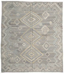 Kelim Moderni Matto 259X289 Moderni Käsinkudottu Vaaleanharmaa Isot (Villa, Afganistan)