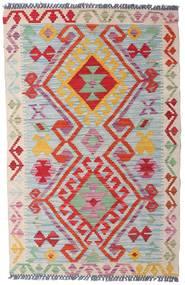 Kelim Afghan Old Style Matto 79X122 Itämainen Käsinkudottu Vaaleanharmaa/Tummanpunainen (Villa, Afganistan)