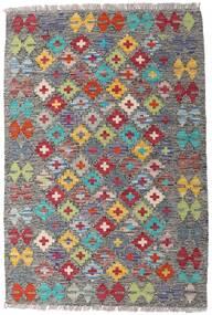 Kelim Afghan Old Style Matto 81X118 Itämainen Käsinkudottu Vaaleanharmaa/Tummanharmaa (Villa, Afganistan)