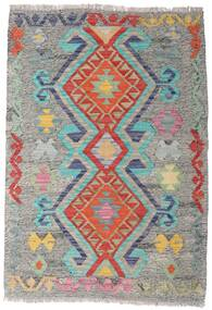 Kelim Afghan Old Style Matto 83X119 Itämainen Käsinkudottu Vaaleanharmaa/Beige (Villa, Afganistan)