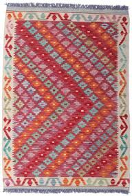 Kelim Afghan Old Style Matto 80X116 Itämainen Käsinkudottu Punainen/Vaaleanharmaa (Villa, Afganistan)