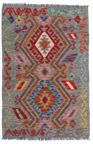 Kelim Afghan Old Style Matto 80X121 Itämainen Käsinkudottu Vaaleanharmaa/Tummanpunainen (Villa, Afganistan)