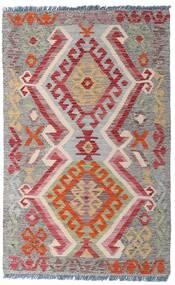 Kelim Afghan Old Style Matto 75X122 Itämainen Käsinkudottu Vaaleanharmaa/Ruskea (Villa, Afganistan)