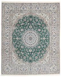 Nain 9La Matto 250X303 Itämainen Käsinsolmittu Vaaleanharmaa Isot (Villa/Silkki, Persia/Iran)