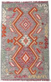 Kelim Afghan Old Style Matto 77X123 Itämainen Käsinkudottu Vaaleanharmaa/Ruskea (Villa, Afganistan)