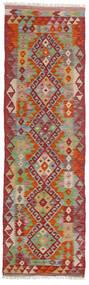 Kelim Afghan Old Style Matto 61X205 Itämainen Käsinkudottu Käytävämatto Tummanpunainen/Oliivinvihreä (Villa, Afganistan)