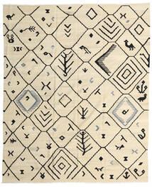 Kelim Ariana Matto 244X290 Moderni Käsinkudottu Beige/Tummanbeige (Villa, Afganistan)