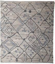 Kelim Ariana Matto 251X285 Moderni Käsinkudottu Vaaleanharmaa/Tummanharmaa Isot (Villa, Afganistan)