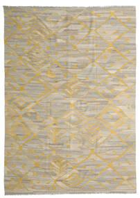 Kelim Ariana Matto 250X342 Moderni Käsinkudottu Vaaleanharmaa/Keltainen Isot (Villa, Afganistan)