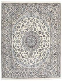 Nain 9La Matto 245X310 Itämainen Käsinsolmittu Vaaleanharmaa/Beige (Villa/Silkki, Persia/Iran)