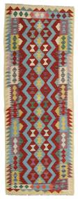 Kelim Afghan Old Style Matto 77X202 Itämainen Käsinkudottu Käytävämatto Tummanpunainen/Tummanbeige (Villa, Afganistan)