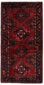 Hamadan Matto 109X211 Itämainen Käsinsolmittu Musta (Villa, Persia/Iran)