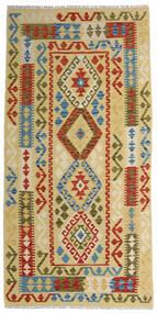 Kelim Afghan Old Style Matto 99X198 Itämainen Käsinkudottu Keltainen/Tummanbeige (Villa, Afganistan)