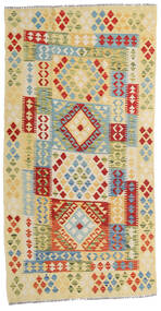 Kelim Afghan Old Style Matto 109X210 Itämainen Käsinkudottu Tummanbeige/Beige (Villa, Afganistan)