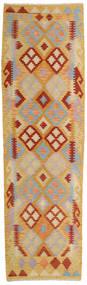 Kelim Afghan Old Style Matto 81X286 Itämainen Käsinkudottu Käytävämatto Vaaleanruskea/Vaaleanharmaa (Villa, Afganistan)