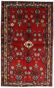 Afshar Matto 137X222 Itämainen Käsinsolmittu Tummanpunainen/Musta/Ruoste (Villa, Persia/Iran)