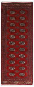 Pakistan Bokhara 3Ply Matto 79X201 Itämainen Käsinsolmittu Käytävämatto Tummanpunainen/Ruoste (Villa, Pakistan)