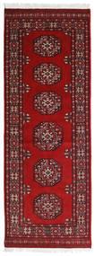 Pakistan Bokhara 3Ply Matto 75X204 Itämainen Käsinsolmittu Käytävämatto Tummanpunainen/Punainen (Villa, Pakistan)