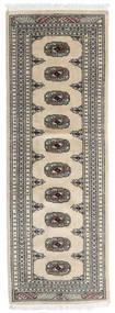 Pakistan Bokhara 2Ply Matto 63X180 Itämainen Käsinsolmittu Käytävämatto Beige/Vaaleanharmaa (Villa, Pakistan)