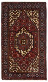 Gholtogh Matto 76X129 Itämainen Käsinsolmittu Tummanruskea/Tummanpunainen (Villa, Persia/Iran)