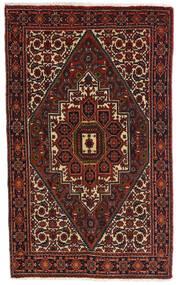 Gholtogh Matto 78X123 Itämainen Käsinsolmittu Tummanruskea/Tummanpunainen (Villa, Persia/Iran)
