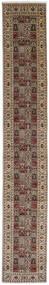 Moud Matto 78X480 Itämainen Käsinsolmittu Käytävämatto Vaaleanharmaa/Tummanruskea (Villa/Silkki, Persia/Iran)
