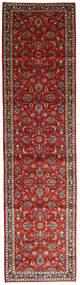 Keshan Matto 105X402 Itämainen Käsinsolmittu Käytävämatto Tummanpunainen/Tummanruskea (Villa, Persia/Iran)