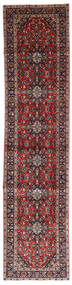 Keshan Matto 97X406 Itämainen Käsinsolmittu Käytävämatto Tummanpunainen/Tummanruskea (Villa, Persia/Iran)