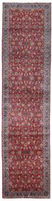 Keshan Matto 99X392 Itämainen Käsinsolmittu Käytävämatto Tummanpunainen/Vaaleanvioletti (Villa, Persia/Iran)
