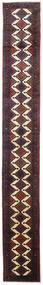 Koliai Matto 74X560 Itämainen Käsinsolmittu Käytävämatto Tummanruskea/Valkoinen/Creme (Villa, Persia/Iran)