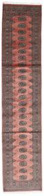 Pakistan Bokhara 2Ply Matto 79X360 Itämainen Käsinsolmittu Käytävämatto Tummanruskea/Ruskea/Vaaleanruskea (Villa, Pakistan)