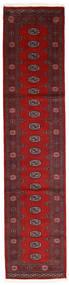 Pakistan Bokhara 2Ply Matto 79X346 Itämainen Käsinsolmittu Käytävämatto Tummanpunainen/Ruoste (Villa, Pakistan)