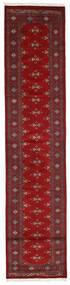 Pakistan Bokhara 3Ply Matto 77X350 Itämainen Käsinsolmittu Käytävämatto Tummanpunainen/Punainen (Villa, Pakistan)