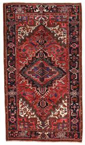 Heriz Matto 157X277 Itämainen Käsinsolmittu Tummanpunainen/Ruoste (Villa, Persia/Iran)