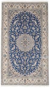 Nain 9La Matto 152X264 Itämainen Käsinsolmittu Vaaleanharmaa/Beige (Villa/Silkki, Persia/Iran)