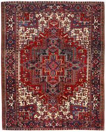 Heriz Matto 252X310 Itämainen Käsinsolmittu Tummanpunainen/Musta Isot (Villa, Persia/Iran)