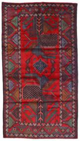Beluch Matto 110X200 Itämainen Käsinsolmittu Tummanpunainen/Tummanruskea (Villa, Afganistan)
