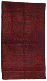 Beluch Matto 120X200 Itämainen Käsinsolmittu Tummanpunainen/Punainen (Villa, Afganistan)