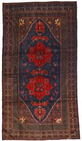 Beluch Matto 120X205 Itämainen Käsinsolmittu Tummansininen/Tummanruskea (Villa, Afganistan)