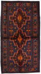 Beluch Matto 115X195 Itämainen Käsinsolmittu Musta/Tummanpunainen (Villa, Afganistan)