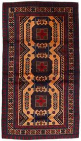 Beluch Matto 105X180 Itämainen Käsinsolmittu Tummansininen/Tummanpunainen (Villa, Afganistan)