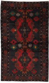 Beluch Matto 109X184 Itämainen Käsinsolmittu Musta/Tummanruskea (Villa, Afganistan)