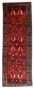 Hamadan Matto 108X304 Itämainen Käsinsolmittu Käytävämatto Tummanpunainen/Ruoste/Musta (Villa, Persia/Iran)
